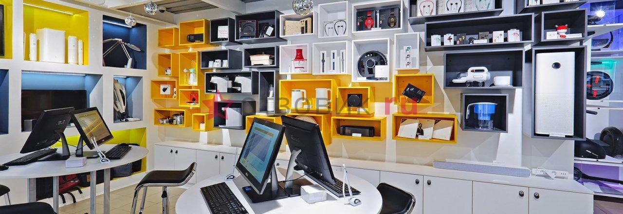 Интернет магазин цифровой техники цифровой дом женское белье флоранс франция